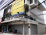 FOR SALE: DOUBLE SHOP HOUSE 3.5 Flr. SOUTH PATTAYA.