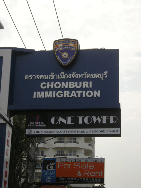 90 Day Reporting at Immigration Pattaya