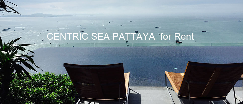 centric-sea-pattaya-for-rent