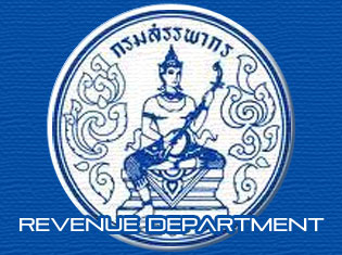 revenue_department